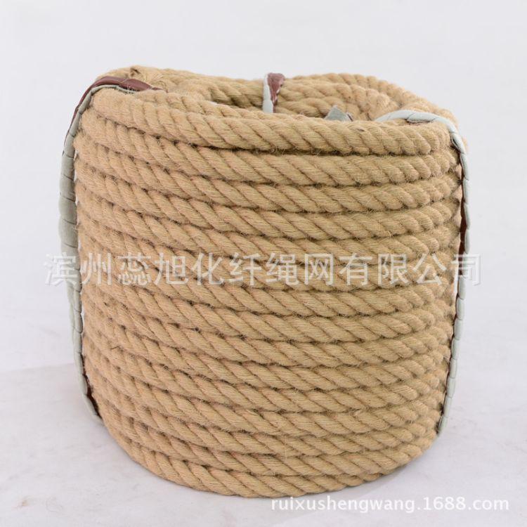 厂家直销天然黄麻绳 现货批发支持定制 6-30mm装饰灯饰麻绳