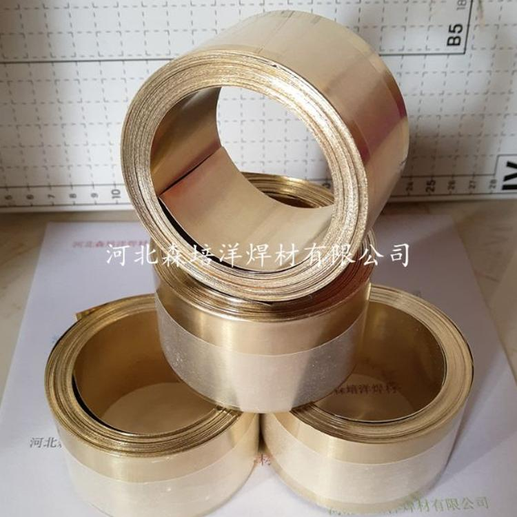 正品含银量45% 50%56%72%高银焊片60%低温银铜焊片银焊料银基钎料