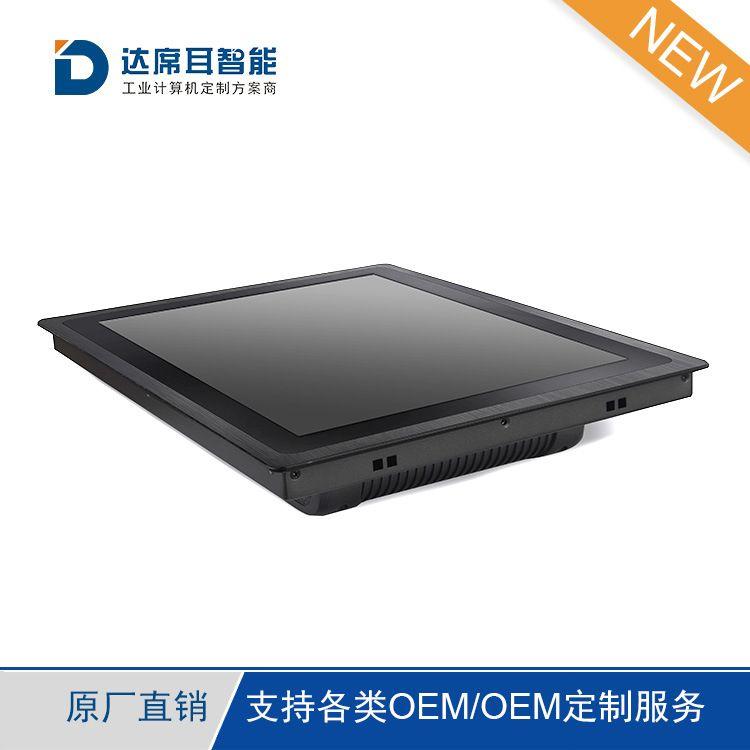 21.5寸工业平板电脑_安装嵌入式无风扇工业触摸触控一体机电脑