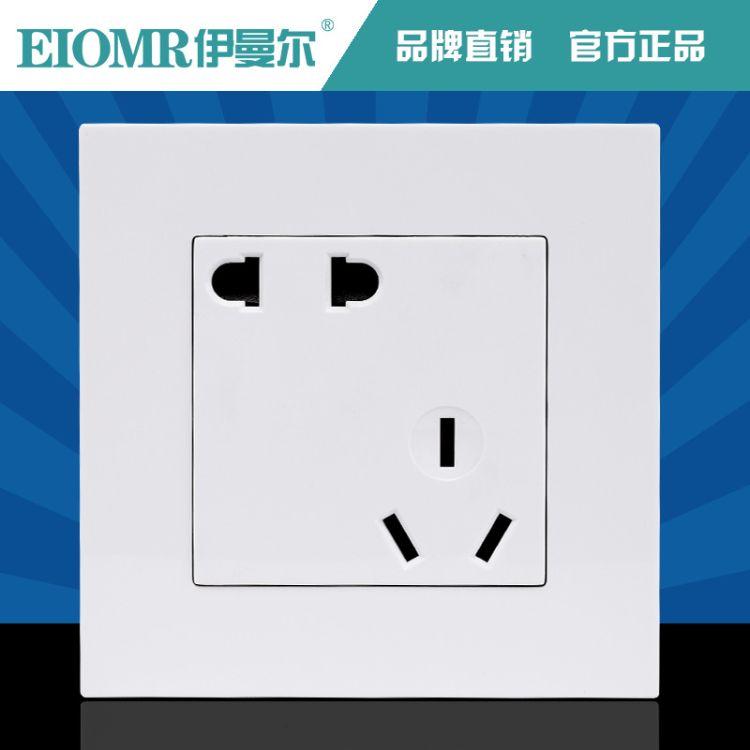 错位五孔插座面板86型墙壁电源斜5孔插座二三插10A家用插座