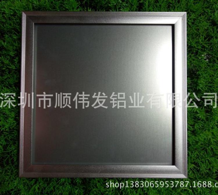 厂家供应上海超薄银色LED面板灯铝外壳及配件300*300