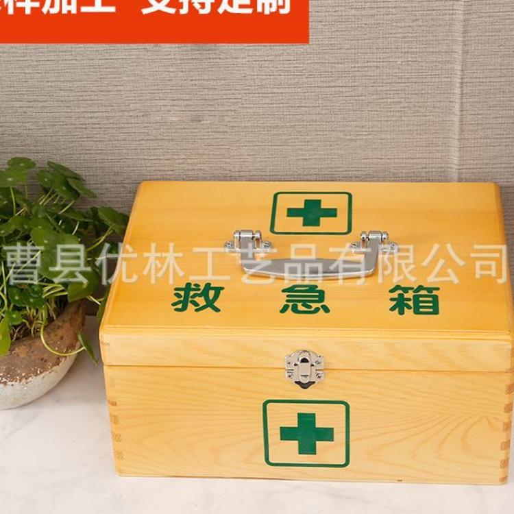 厂家直销定制新款药品收纳箱木质手提工艺品收纳箱医院药品急救箱