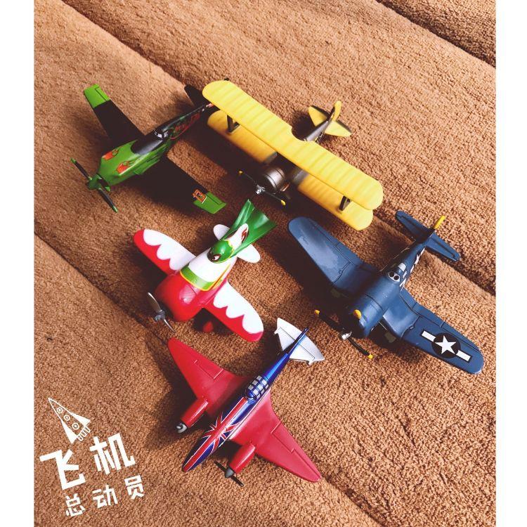 飞机总动员 动漫周边 飞机模型 玩具车模 正版散货(不挑款)!