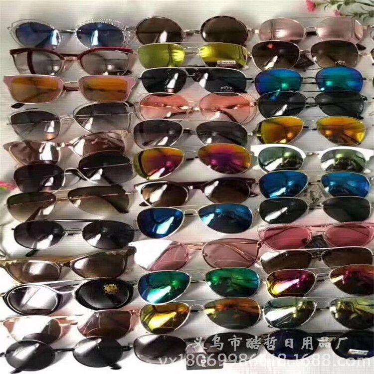 2017跑江湖地摊热卖5元模式太阳镜  庙会展会 外贸