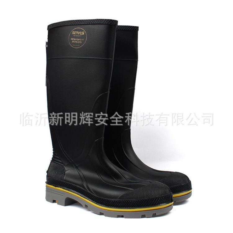 HONEYWELL霍尼韦尔75109注塑PVC防化靴