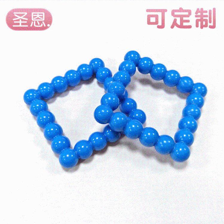 圣恩 方形珠环玩具配件 儿童塑料玩具配件