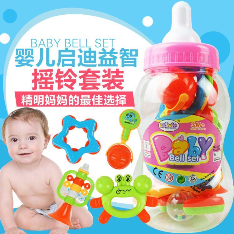 儿童益智玩具奶瓶摇铃组合9件套装新生儿玩具环保材料颜色鲜艳