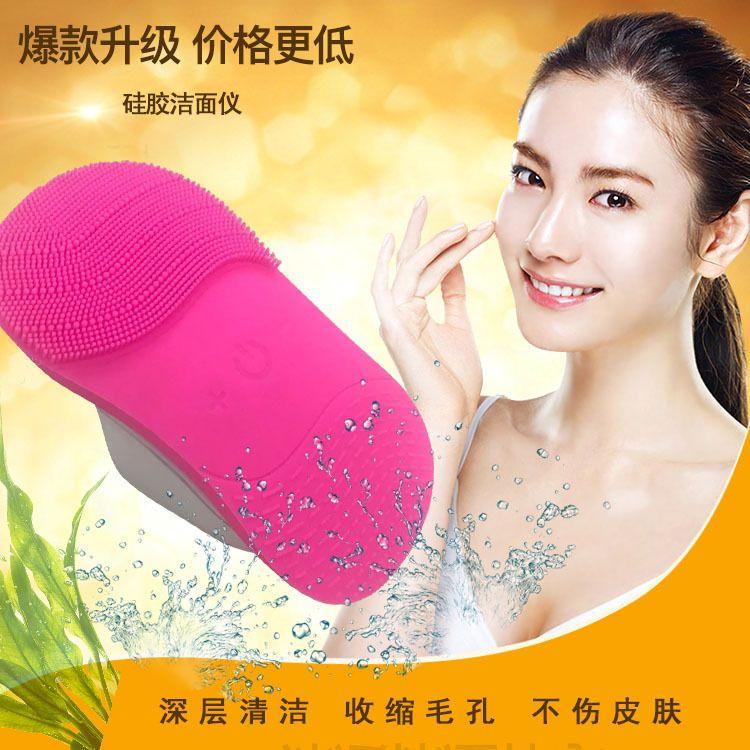 跨境电商爆款 无线充电小蛮腰电动硅胶毛孔清洁美容洗脸洁面仪