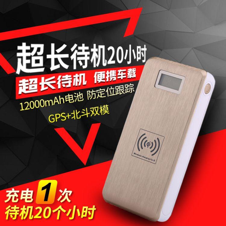 充电宝抵押车三路手持信号GPS屏蔽器 无线信号屏蔽器 信号干扰器