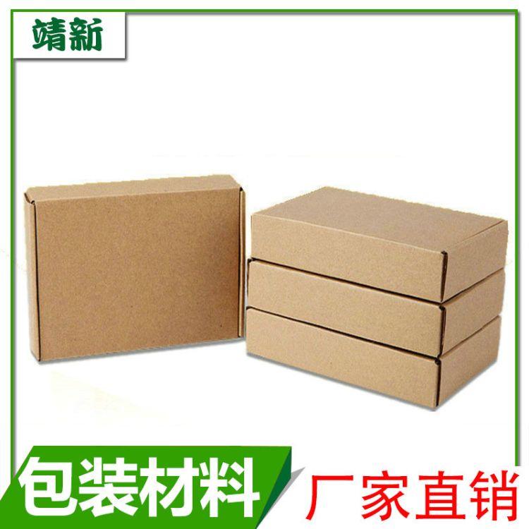 三层加硬飞机盒 40*30*6CM纸箱快递纸箱服装发货纸盒新品 -- 定制 纸箱
