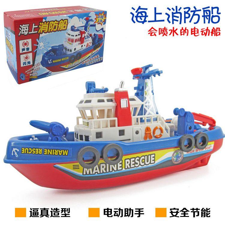 电动模型消防船 音乐灯光会喷水 可在水上行驶 地摊热销 模型玩具