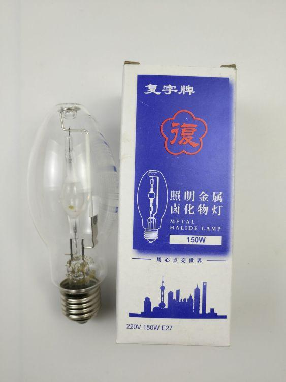 复字ED-150W金属卤化物灯厂家直销高光效金卤灯小球泡