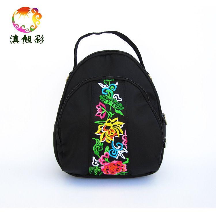 新款云南民族包尼龙布时尚独特双层绣花小号双肩背包厂家直销