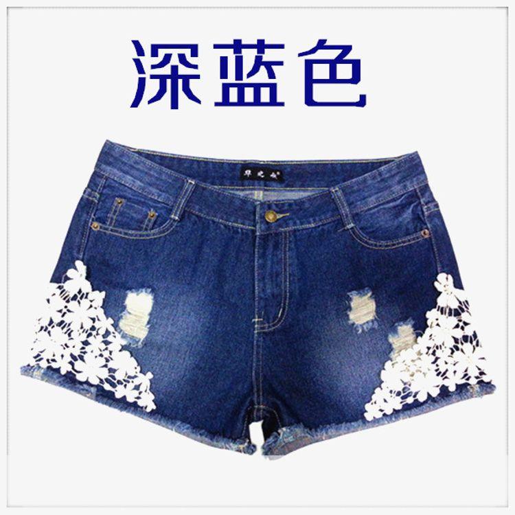 华之敏新款蕾丝大码女装 显瘦加大码牛仔裤女 胖MM显瘦短裤 32009