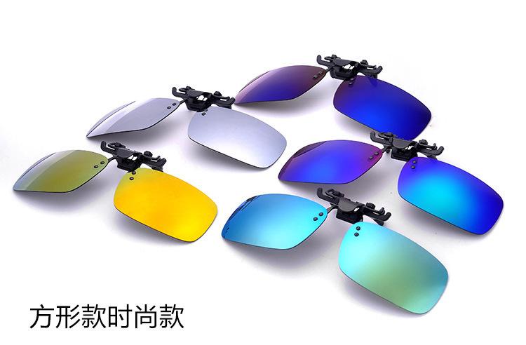 厂家直销偏光夹片眼镜 男女士夜视夹片太阳镜 司机偏光夹片镜批发