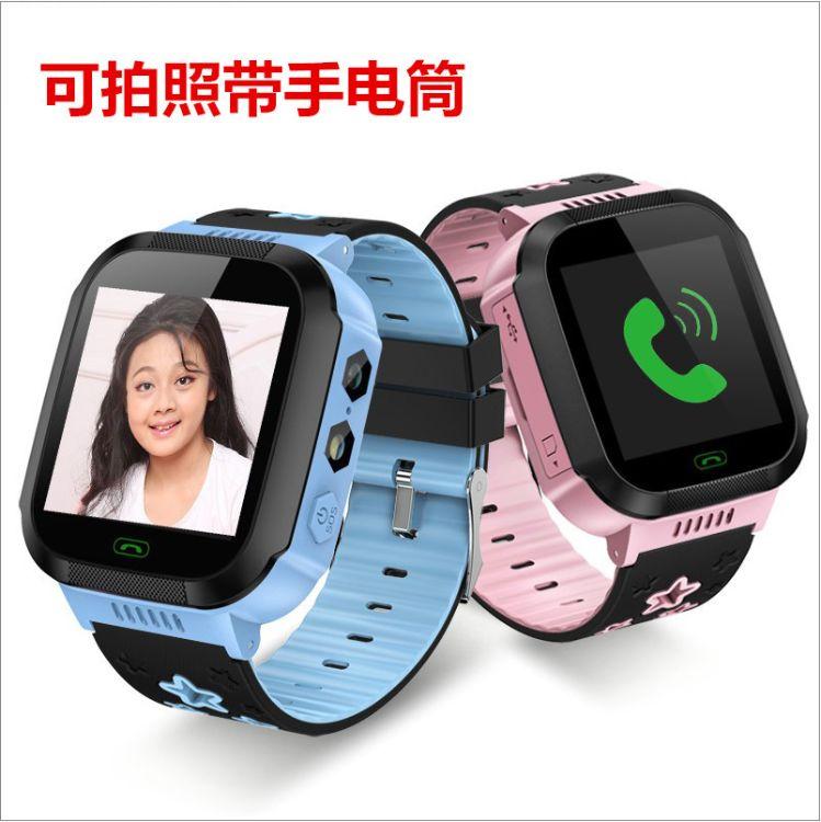 A16T手表儿童定位触屏高清拍照天气预报小手电筒儿童电话定位手表