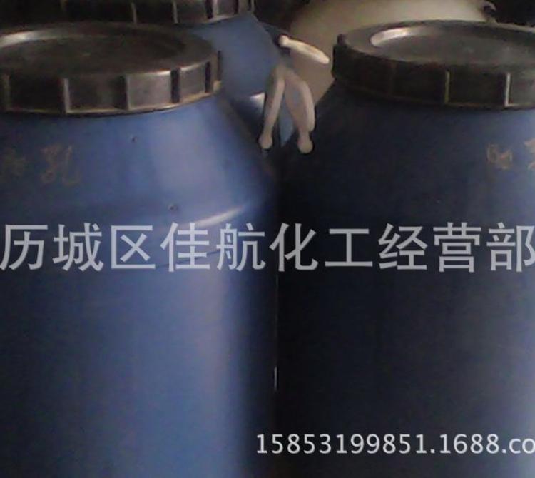 荐山东济南厂家生产氨基硅油柔软效果好价格实惠氨基硅油