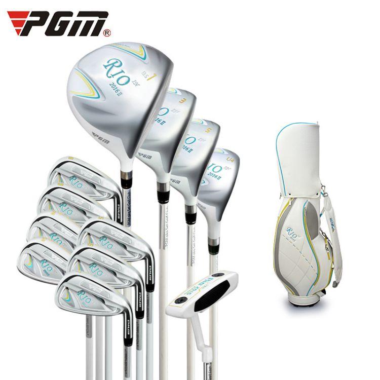 惠州 高尔夫球杆 套杆PGM LTG014 厂家直销 女士高尔夫球杆 优雅女士套杆 初中学者练习杆