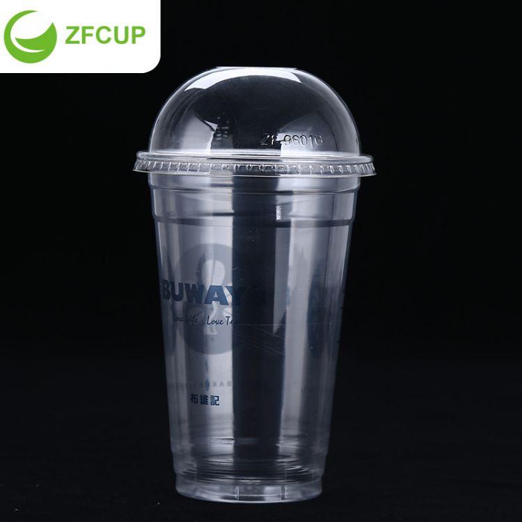 pet600毫升一次性塑料杯子 98mm口径奶茶杯可搭配盖子 接受定做