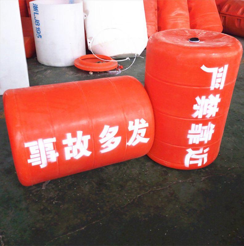 拦污漂浮筒 高分子塑料浮筒 电站拦污漂介绍