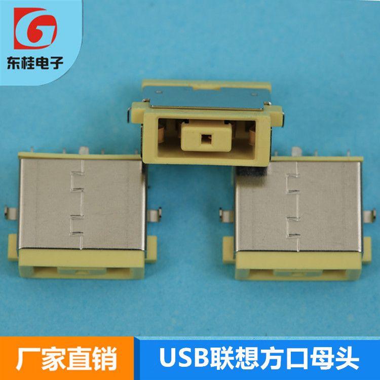 dc插头东莞厂家供应USB联想方口公头联想方口母头笔记本电源插头