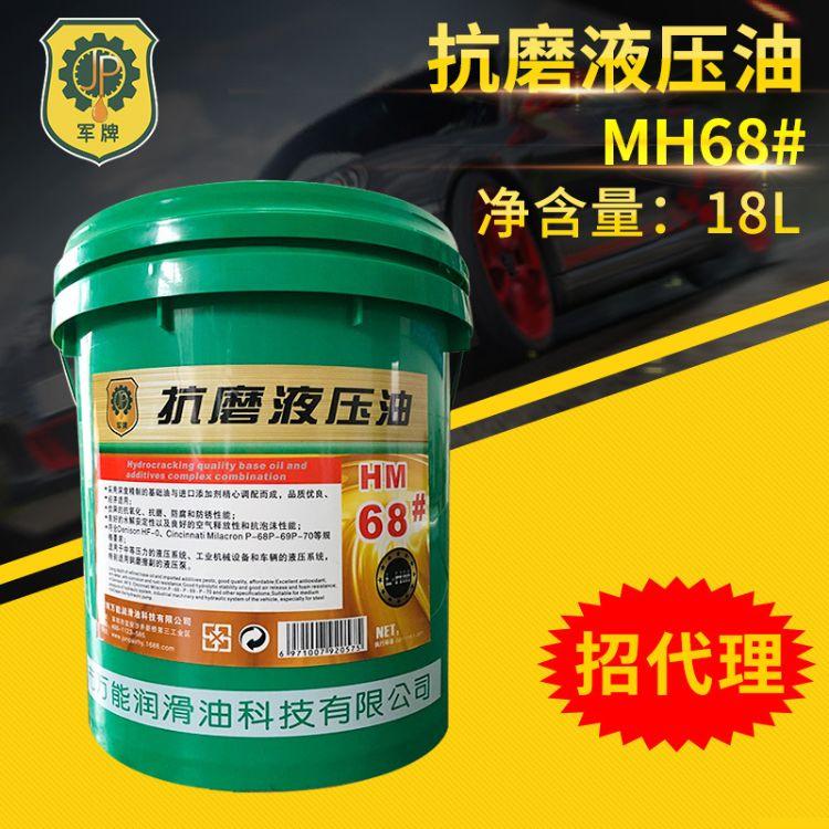 军牌 机床桶装抗磨液压油 挖机工程润滑油 机械挖机用油