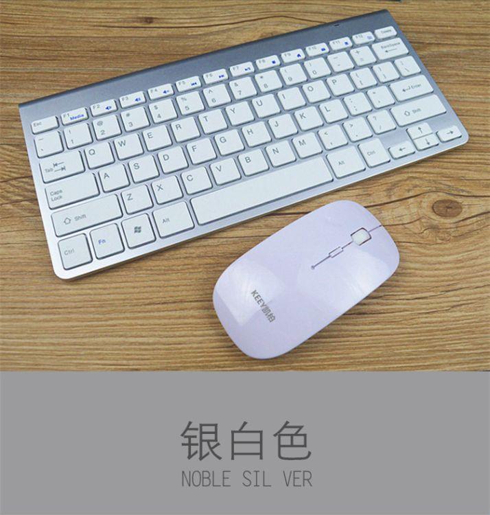 小型键鼠套件台式笔记本电脑家用超薄无线键盘鼠标套装静音办公