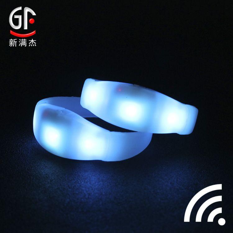 新满杰遥控发光手镯led无极变色分区控制手环演唱会助威硅胶手环