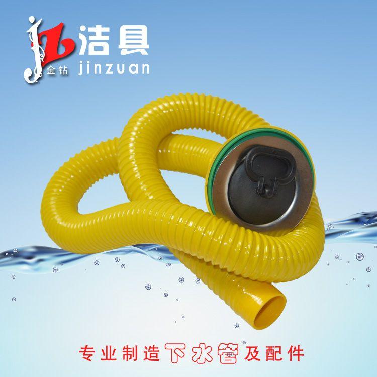 2018跨境厂家直销  脸盆排水管 塑料拉伸管 缠绕管JZ-A022
