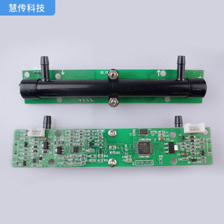 厂家供应氧浓度传感器工业气体传感器氧气分析仪器高精度大量现货