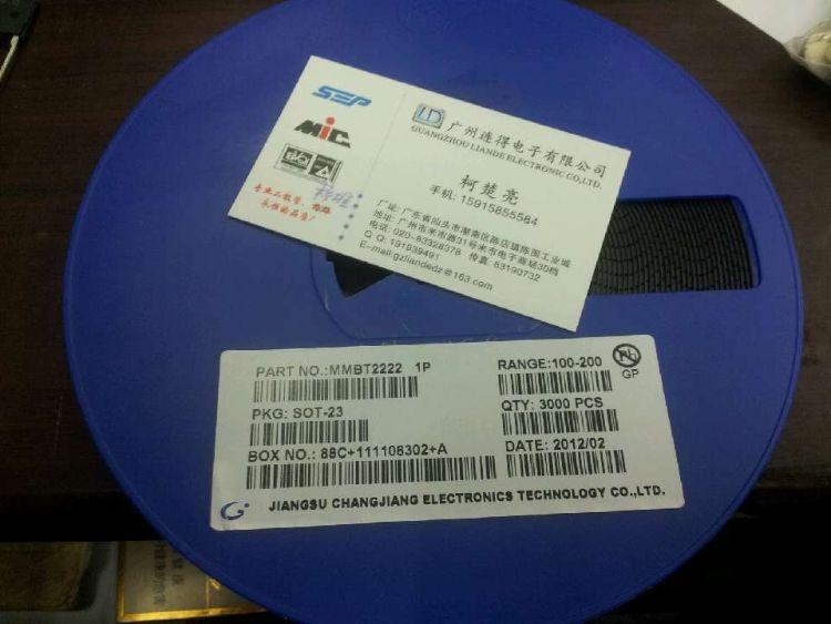 长电品牌SOT-23 MMBT2222