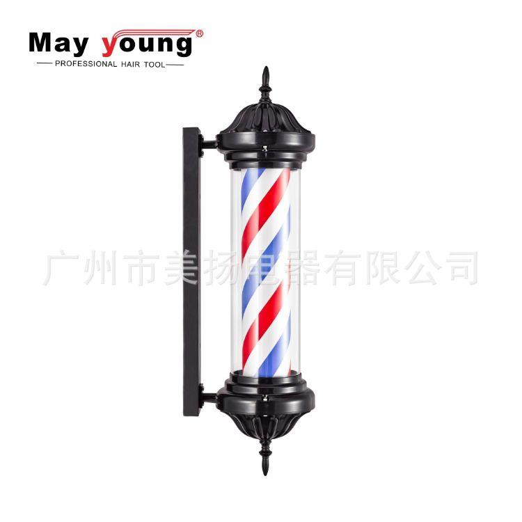 发廊标志灯 挂墙式理发转灯 M339 Barber Pole灯箱 美扬电器 灯柱