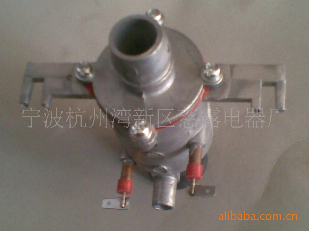 厂家直销蒸汽挂烫机发热器