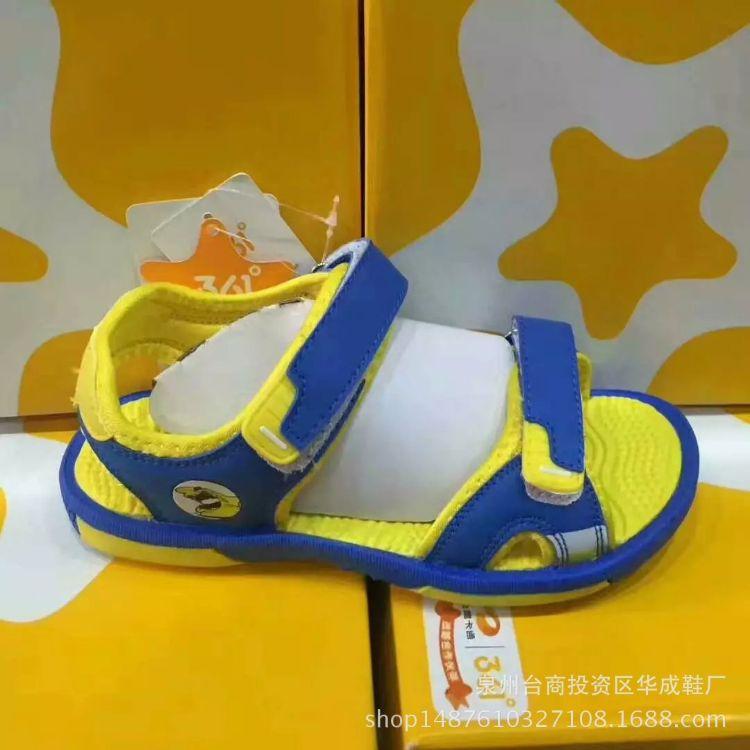 批发正品夏季新款儿童凉鞋  男女中童露趾沙滩鞋可爱卡通儿童凉鞋