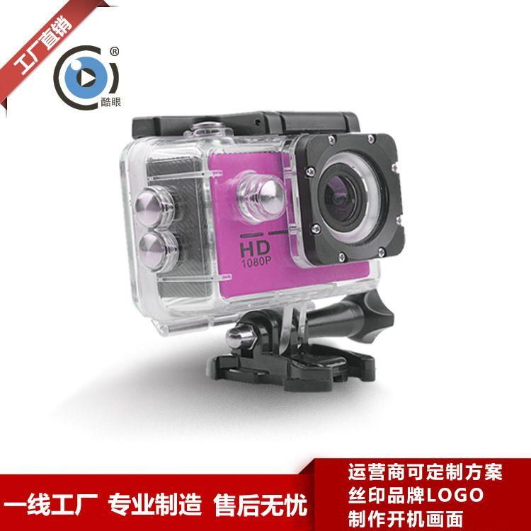 酷眼2.0高清1080P行车记录仪wifi摄像机骑行潜水多功能防水运动DV