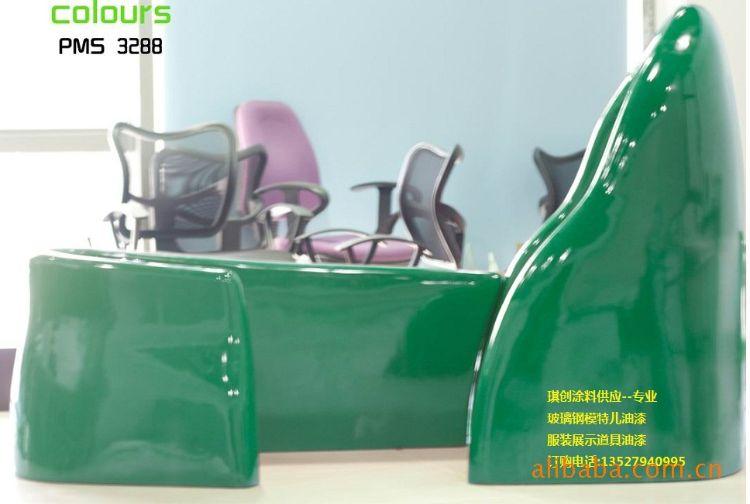 玻璃钢专用白二度底(BLG4003):树脂感强、有两分光