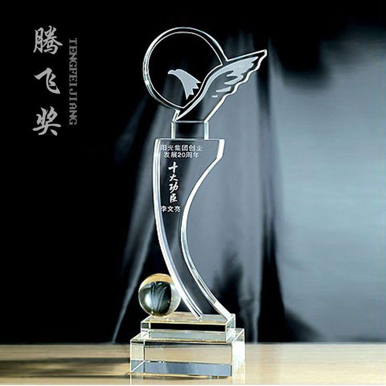 腾飞水晶奖杯老鹰水晶奖牌奖杯高档水晶定制 水晶定制设计