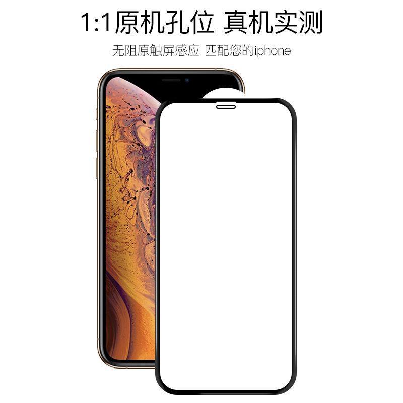 适用苹果XR全屏钢化膜 iPhone XS MAX 5D冷雕曲面钢化玻璃膜工厂