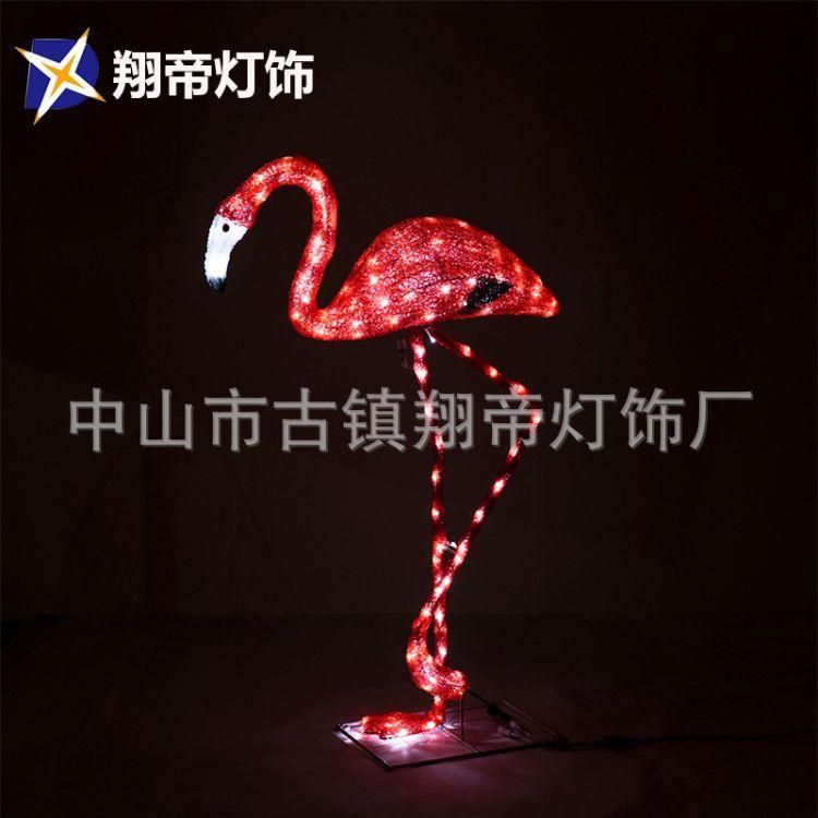 led动物造型灯 仿真火烈鸟灯光节节日园林灯亮化系列灯具户外防水