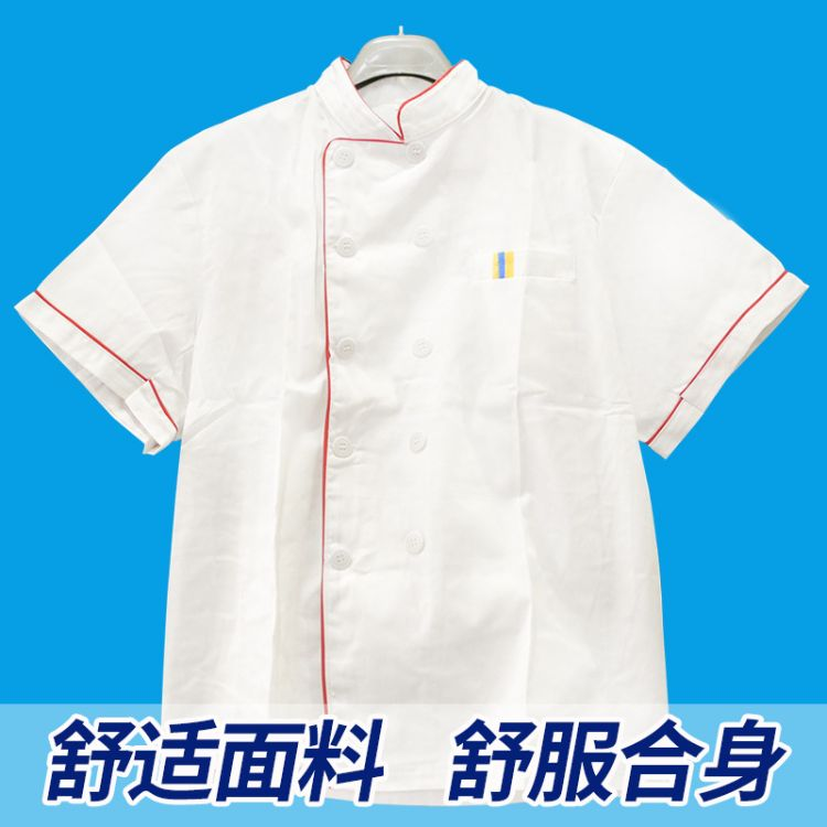 厨师服夏季新款短袖 男女厨师工作服 白色酒店餐厅后厨双排扣半袖