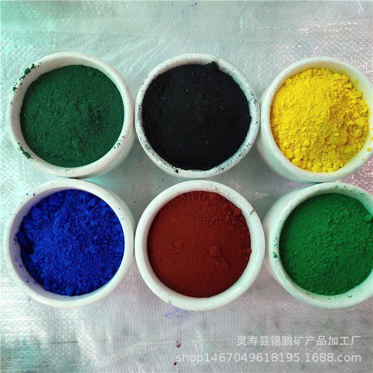 河北厂家直销氧化铁颜料 戏剧彩绘 美术绘画填充 型号齐全