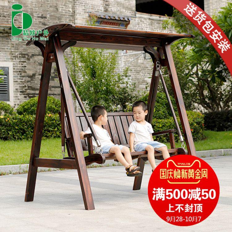 户外实木秋千吊椅 室内成人阳台防腐木吊床庭院花园碳化木摇篮椅