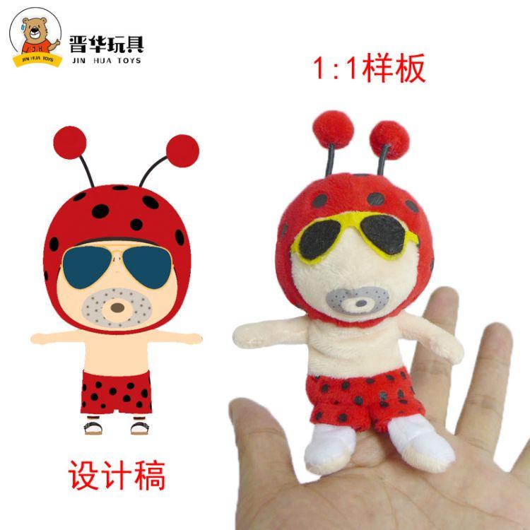 定制手指偶 毛绒幼儿园玩具礼品 宝宝乐园六一儿童节公仔手指套