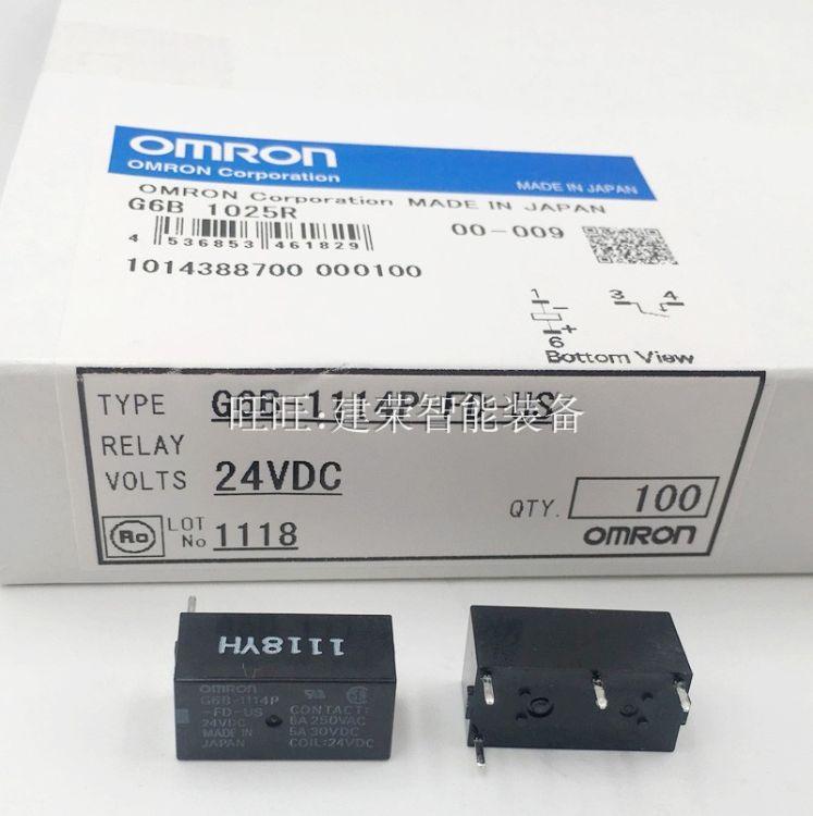 全新原装正品欧姆龙OMRON安全继电器G7SA-4A2BDC24