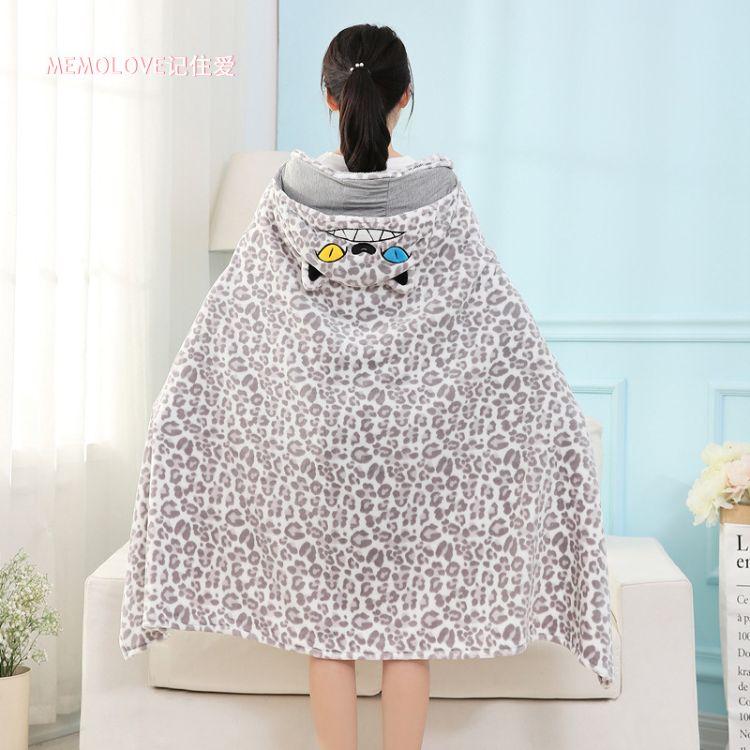 法蘭絨卡通豹紋宅人披肩披風斗篷空調毯子午休閑午睡懶人毯睡衣服