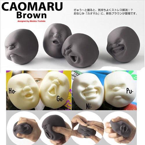 人面公仔发泄器减压玩具消消气创意人脸软球 人面球发泄 软软捏