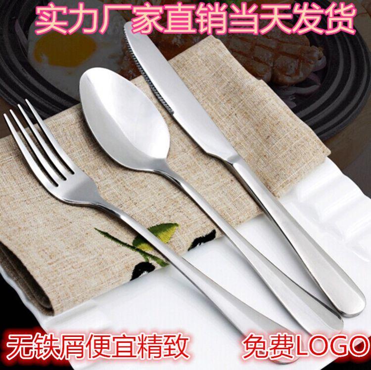 不锈钢西餐餐具牛排刀叉勺丨24件套套装丨礼品刀叉丨厂家直销礼品