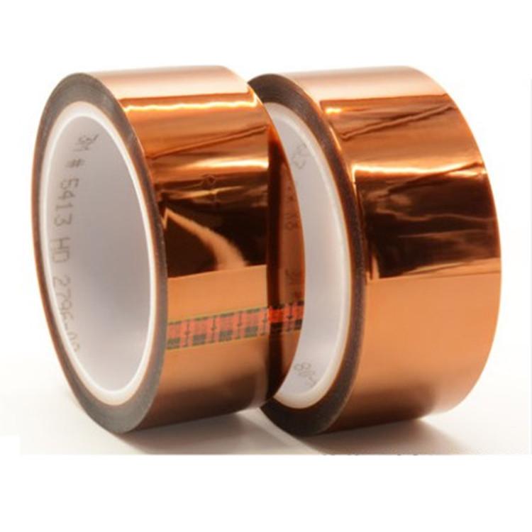 电子变压器继电器等各种需耐高温及防潮保护的电子元器件胶带保护胶带