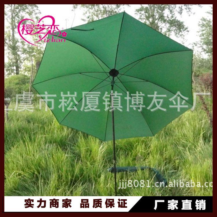 厂家生产户外LED伞灯钓鱼伞 优质耐用尼龙钓鱼伞欧洲钓鱼伞批发
