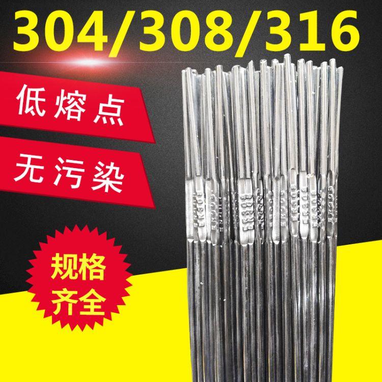 304不锈钢焊丝 实心不锈钢焊丝 厂家批发供应